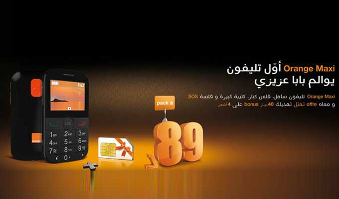 orange-tunisie-maxi-89dt