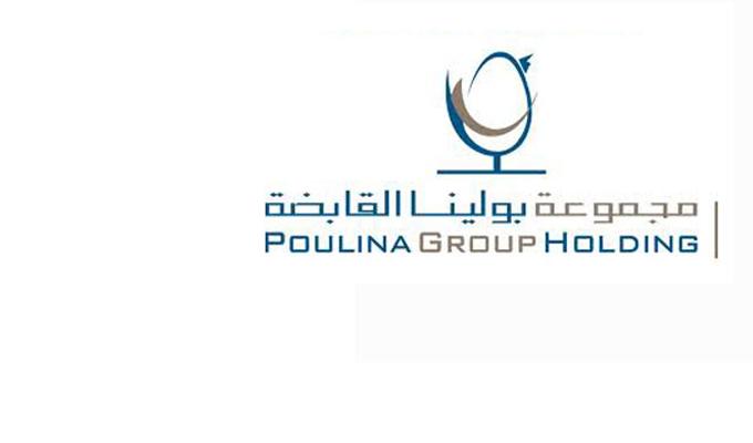 poulina holding group