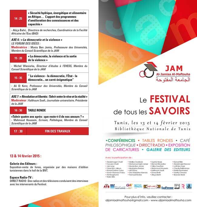 programme-suite-festival-savoir