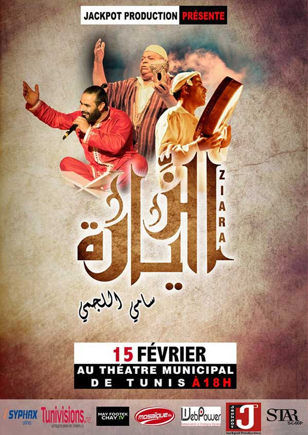 ziara-spectacle-fevrier-theatre-2015
