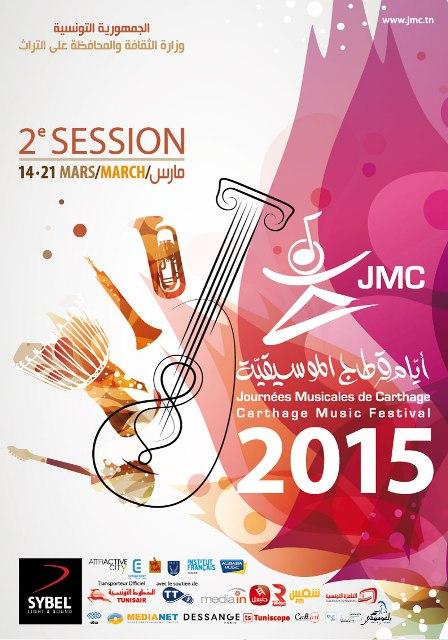 Affiche JMC 2015