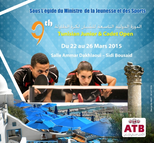 TENNIS TAble tournoi sidi bou said
