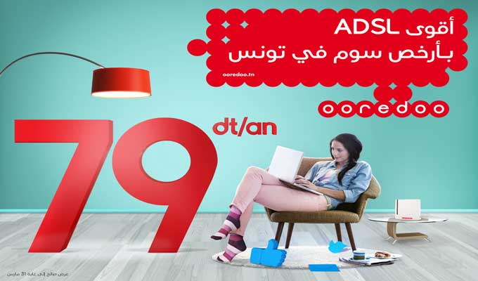 adsl-prix-bas-tunisie-ooredoo