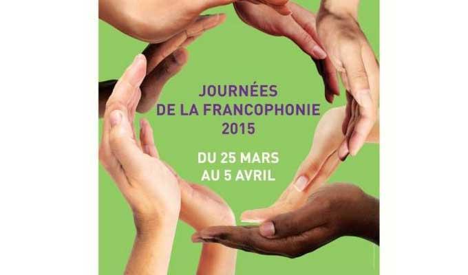 affiche-journées-francophonies