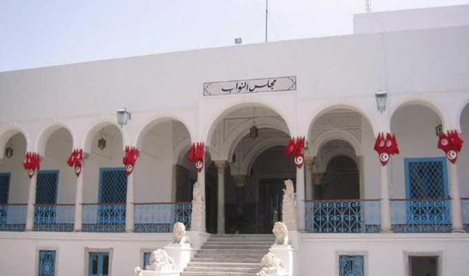 arp-tunisie-bardo