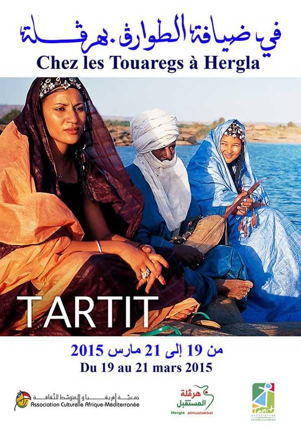 chez-les-touareg-hergla-2015-01