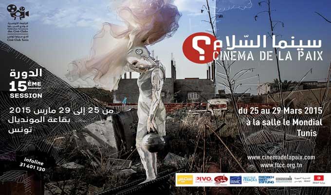 cinéma-de-la-paix-affiche