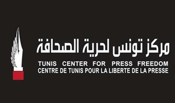 ctlp-liberte-presse