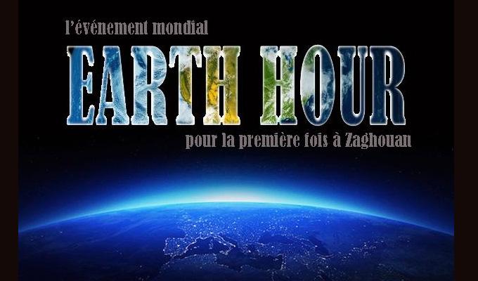 earthhourbanner