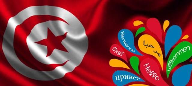 expo lugha drapeau