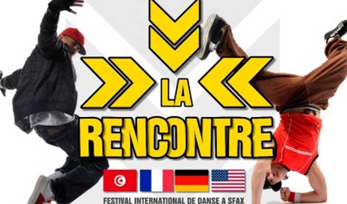 festival-danse-sfax-larencontre-2015
