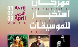 festival-isthekhbar-2015