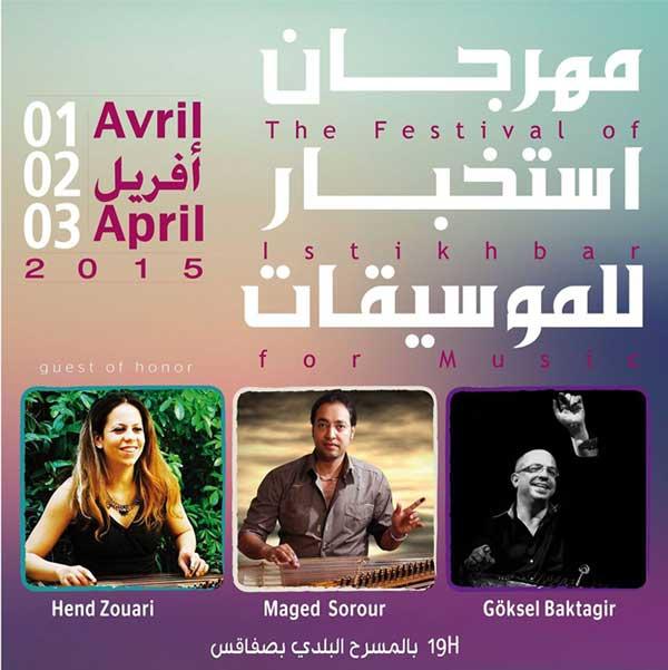 festival-isthekhbar-sfax-2015