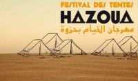 festival tentes hazoua