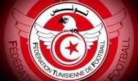 ftf-tunisie-sport