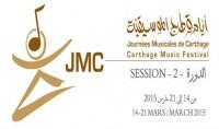 jmc-2015