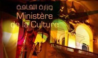 m-culture-tunisie