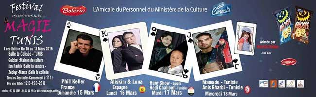 magicfest-tunisie-2015