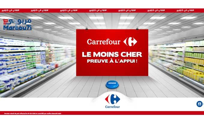 marbouhi-fi-carrefour