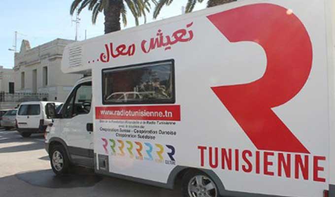radiothon-radio-tunisienne-2015