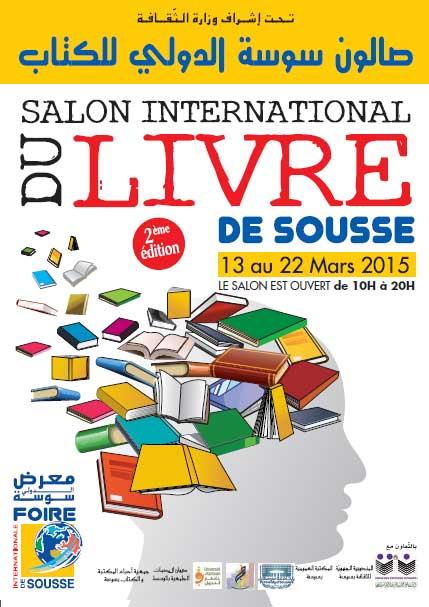 salon-int-livre-sousse-mars-2015-01