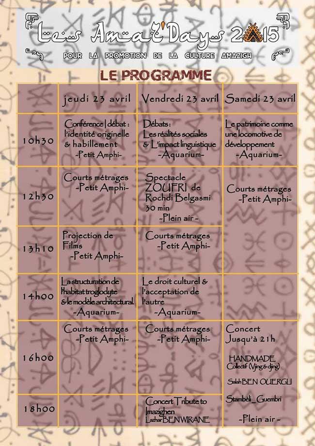 amaz-days-2015-programme