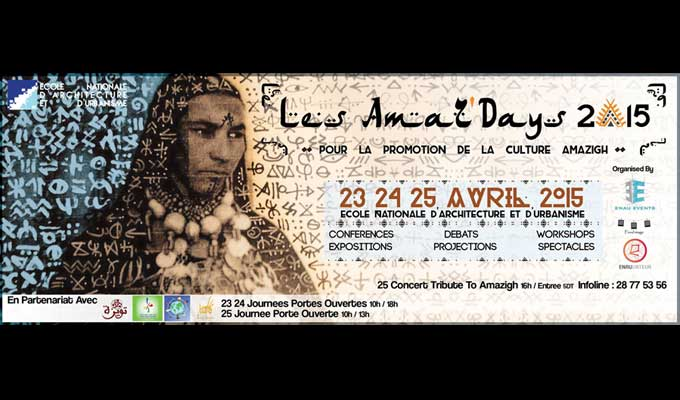 amaz-days-2015