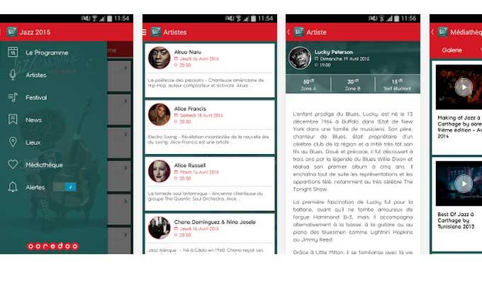 apps-jazz-à-carthage