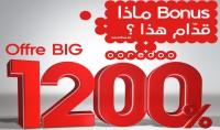 bonus1200bann