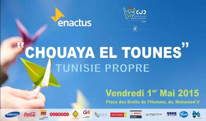 chouya-el-tounes-tunisie-propre