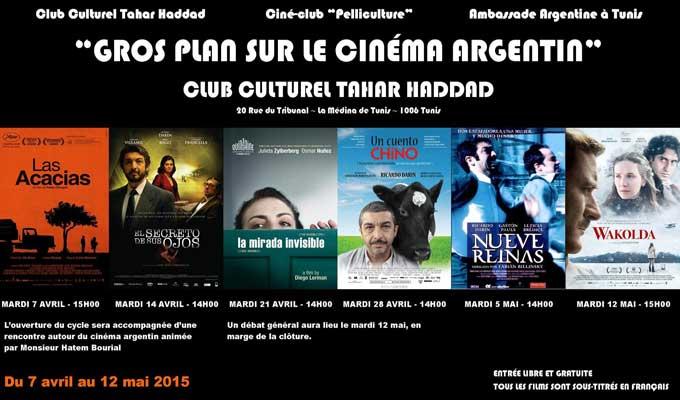 cinéma-argentin-club-tahar-haddad