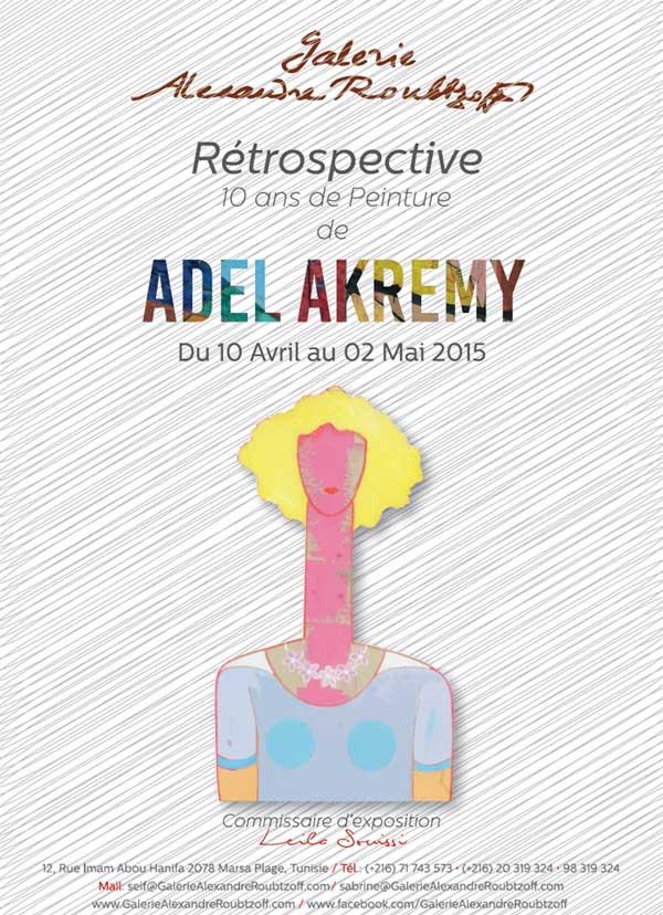 expo-adel-akremy-2015-01