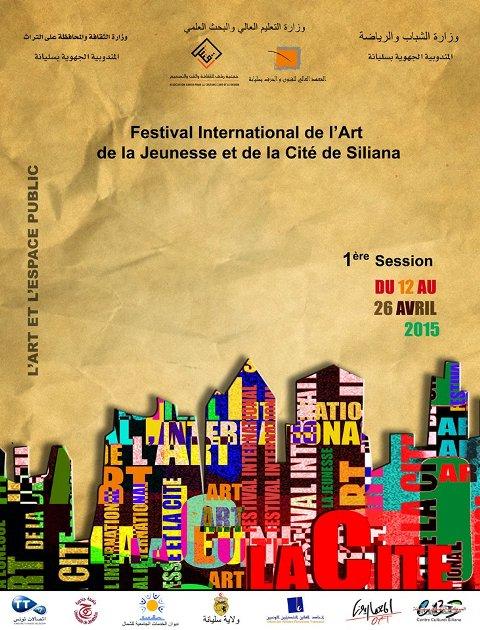 festival siliana