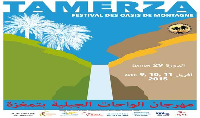 festival-tamerza-affiche