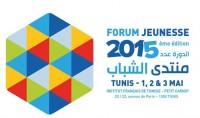 forum-jeunesse-2015-tunisie