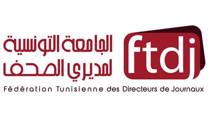 ftdj-2015