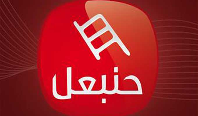 hannibal-tv-2015