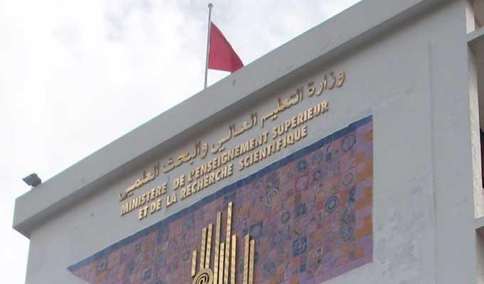 m-enseignement-superieur-tunisie-siege