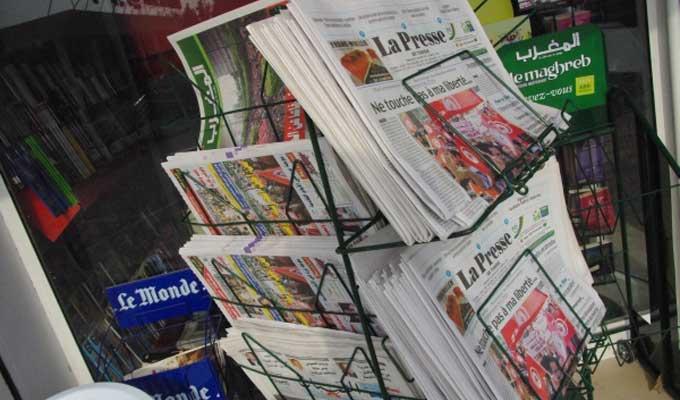 presse-ecrite-tunisienne