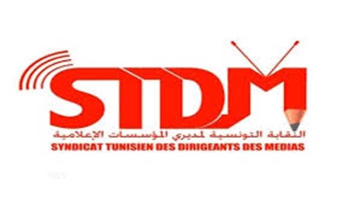 stdm-medias
