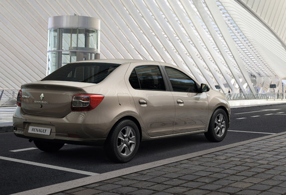 Renault tunisie prix 2015