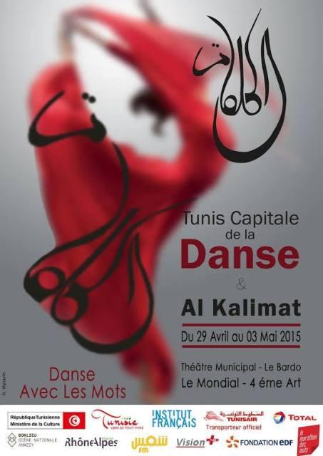 tunis capital danse & kalimat affiche