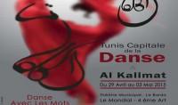 tunis-capital-danse-kalimat-petit