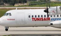 tunisairexpressbann