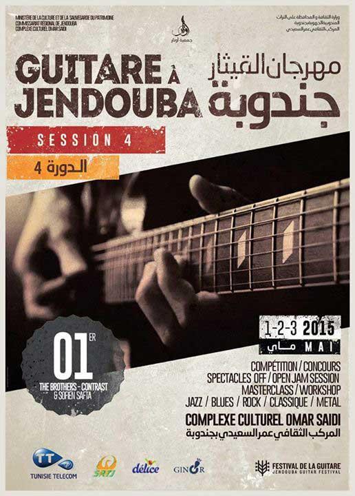 tunisie-festival-guitare-jendouba-2015-01