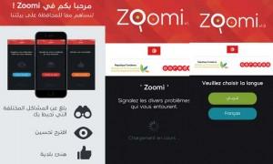 appli-zoomi-environnement-tunisie