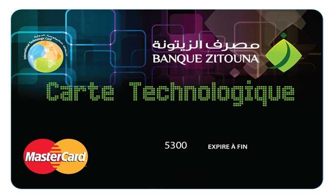carte-technologique-zitouna