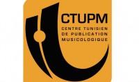 ctupm-centre-tunisie