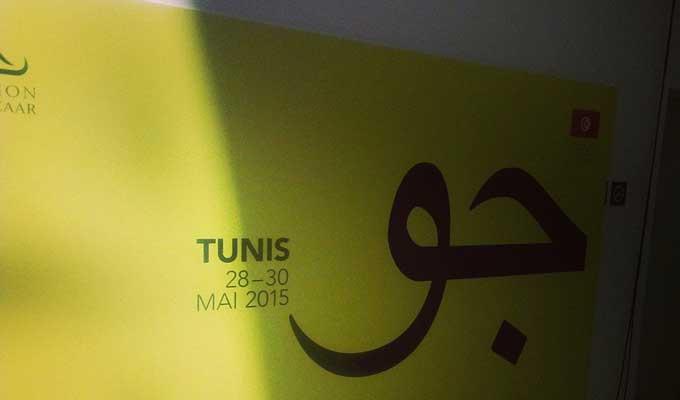 jaou-tunis-symposium-bardo-2015.