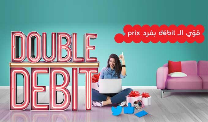 ooredoo-double-debit-adsl